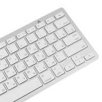 Factory Price High Quality Hot Selling Slim Mini Bluetooth Wireless Russian Keyboard For Win8 XP IOS