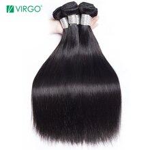 Virgo 4 Bundle Deals Brazilian Straight Hair Weave Bundles Free Shipping Remy Ha