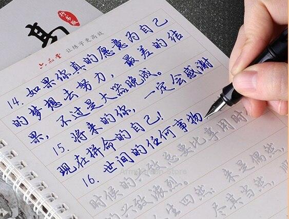 23 Books Chinese Regular Cursive Script Repeat Practice CopyBook Liu Pin Tang 3D Groove Calligraphy Exercise Copy Book Pen Set