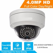 English Version IP Camera 4.0 megapixel V5.3.3 Mini Dome Camera IP Camera 1080P Support Onvif POE DS-2CD2142FWD-I  2.8/4mm lens