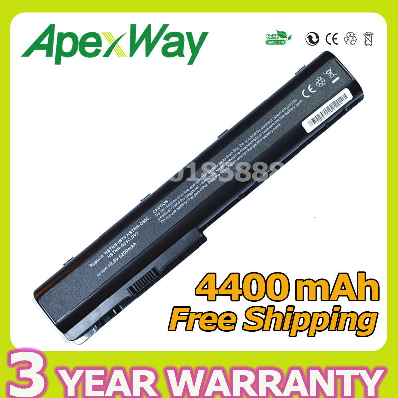 Apexway Battery for HP Pavilion dv7 dv8 dv8t dv7-1000 dv7-1100 dv7-2000 dv8-1000 HSTNN-DB74 HSTNN-IB74 HSTNN-DB75 HSTNN-IB75