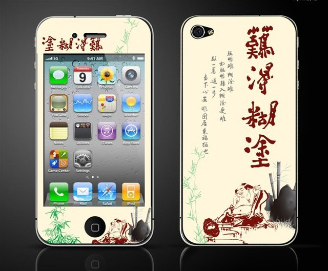 FREE SHIPPING 1pcs Retail wholesale  New Arrival 2013 Chinese saying  and love bear design  for film protection iphone 4/4s