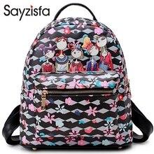 Sayzisfa Фирменная Новинка женские рюкзак кожаные женские сумки девочек Школа Книга Сумка черный Рюкзаки Мода Mochila BagpackT337