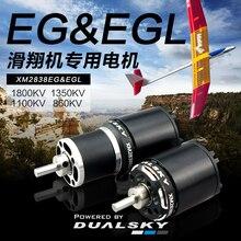 DUALSKY XM2838EG&EGL 860KV 1100KV 1350KV 1800KV Motor for RC model glider