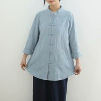 Retro Cotton Jacquard Collar Plate Buttons Long Section Thin Cardigan Female Literary Range Linen Shirts Chinese Style