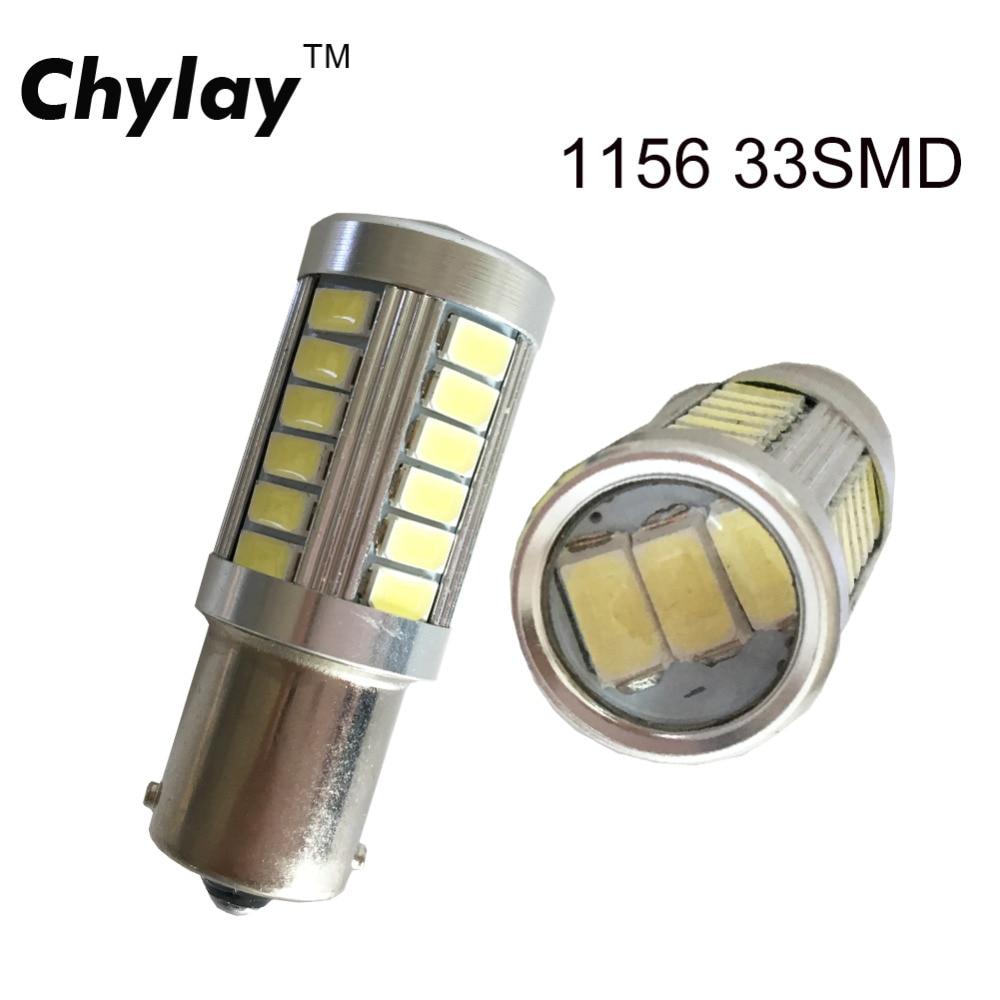 2vnt 12V 1156 BA15S 33SMD led automobilio galinės lemputės - Automobilių žibintai