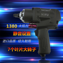 цена на Pneumatic wrench mute small wind gun high torque pneumatic tools tire removal wind gun 1/2 inch