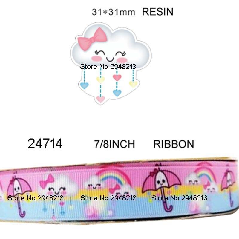Printed Cartoon Valentine's Day Cloud Grosgrain Ribbon And Resin Sets 7/8inch 50yard Ribbon And 50pcs Resin 1sets  REB457