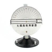 Оборудование для обучения на солнце, приборы для школьного обучения, прибор для измерения роста солнца, Детские Обучающие подарки, трехпроводной лазер