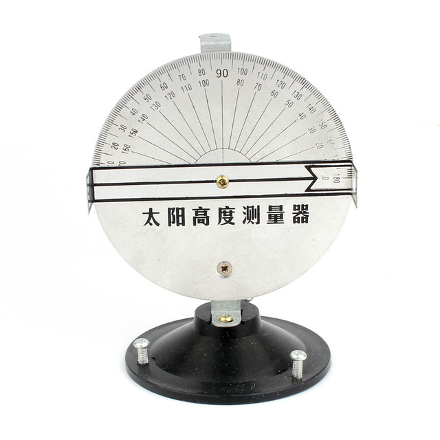 Geography Study Aids Sun Study Equipment School Teaching instruments Sun height Measurer Kid's Learning gifts Three-wire laser