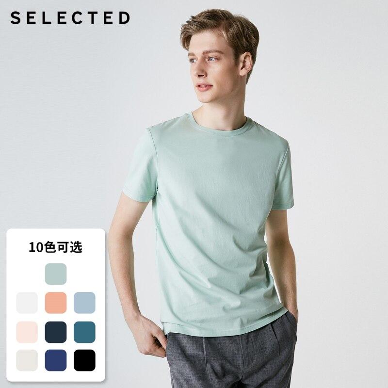 Men's Summer 100% Cotton Pure Color Round Neckline Short-sleeved T-shirt 6