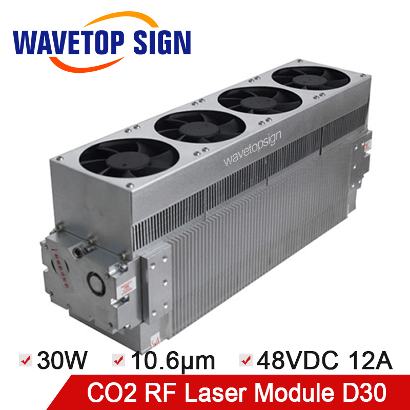 co2 laser module 30w wavelength 10.6nm power 30w input power supply DC48V12A цены
