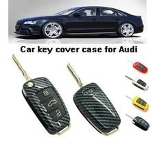 Smart Автозапуск Краски Цвет оболочки ключ чехол подходит для Audi A3 A4 A6 A8 TT Q7 S6 складной нож ключ
