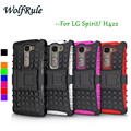 Fundas For LG Spirit Cover Soft Silicon & Hard Plastic Case For LG Spirit 4G LTE H420 H422 H440 C70 Phone Holder Stand Case # <