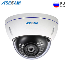 цена на Super HD 1080P IP Camera H.265 Onvif IMX323 Security Home P2P 48V POE Wide Angle 2.8mm Lens Metal indoor Dome