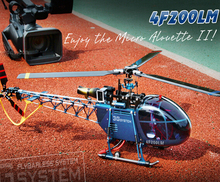 Walkera Dragonfly 4F200LM BNF Version  6-channel CCPM Metal RC Helicopter without transmitter for DEVO (7/7E/8S/10/12S/F12E)