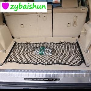 70 * 70 CM Universal Body Luggage Storage Mesh Bag for Nissan Teana X-Trail Qashqai Livina Sylphy Tiida Sunny March Murano