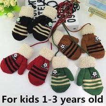 Зимние Детские футбольные теплые перчатки для мальчиков, вязаные перчатки с воротником-хомутом, Детские теплые зимние Полосатые варежки с героями мультфильмов