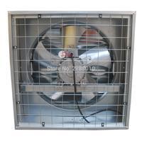 Industrial Ventilator Exhaust Fan 200W Farm Air Extractor 220V/380V Copper Wire Motor Air blower Supply Ventilation FB 380