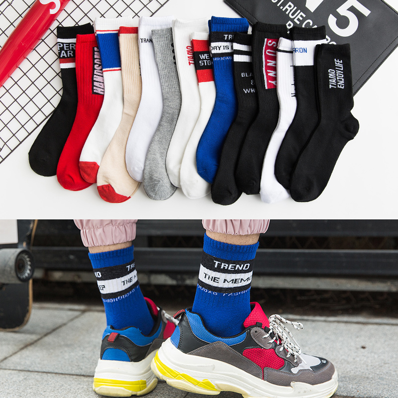 gifts for men hip hop   socks   long skateboard calcetines skate funny happy gifts for novelty fashion street styl mens funky