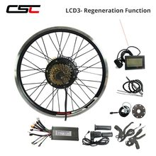 "Electric Bike Conversion Kit 36V 250W 350W 500W Hub Motor 20"" 24"" 26 Inch E-bike Kit Rear Motor Wheel with LCD(China)"