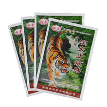 16pcs Far IR Treatment Tiger Balm Pain Relief Patch Medicated Plaster Body Relaxing Joint Shoulder Muscle A060