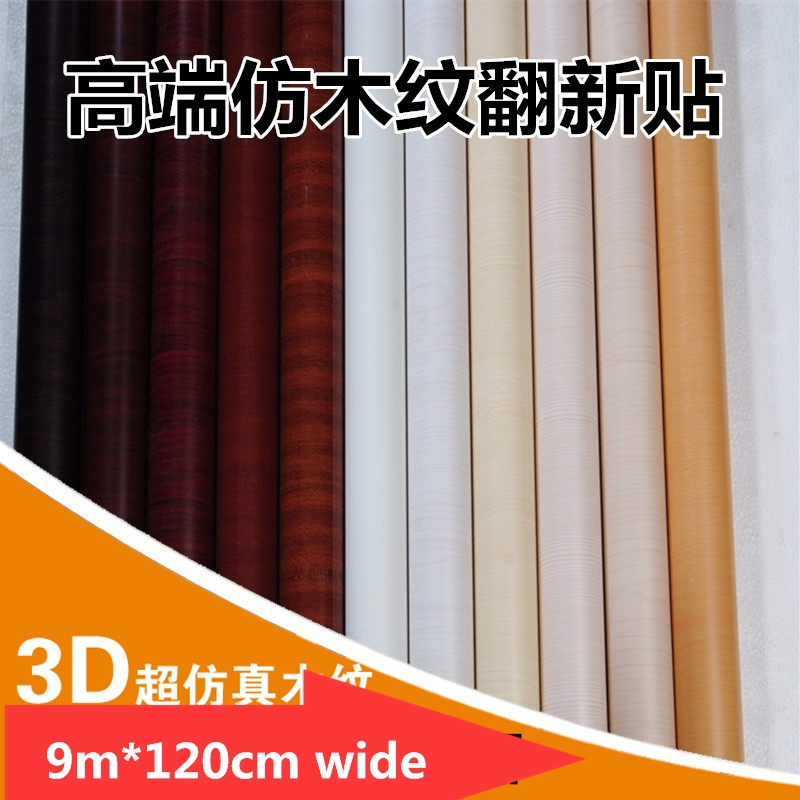 Thick PVC waterproof self-adhesive furniture renovation stickers wood grain Boeing film wallpaper wall paper stickers wardrobe high grade pvc boeing film furniture sticker paint film self adhesive waterproof adhesive paper wallpaper wallpaper 255z