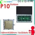 Aliexpress открытый алюминиевый корпус p10 светодиодный полноцветный модуль smd3535 hub75, USB wi-fi светодиодная вывеска светодиодный модуль p6 p10 открытый