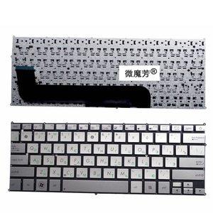 Image 1 - RU جديد ل ASUS UX21 UX21E UX21A لوحة مفاتيح الكمبيوتر المحمول الروسية فضي