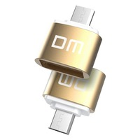 DM OTG-B Adaptor OTG function Turn normal USB into Phone USB Flash Drive Mobile Phone Adapters Golden