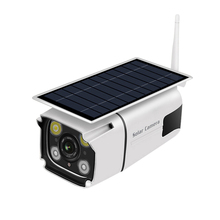 цена на 2Mp 1080P Solar Ip Camera Outdoor Waterproof Wireless Wifi Security Camera Solar Powered Ir Motion Detection Night-Vision Cam