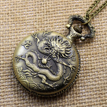 Bronze Vintage Chinese Zodiac Dragon healthy Pocket Watch Necklace Pendant Gift P405(China)