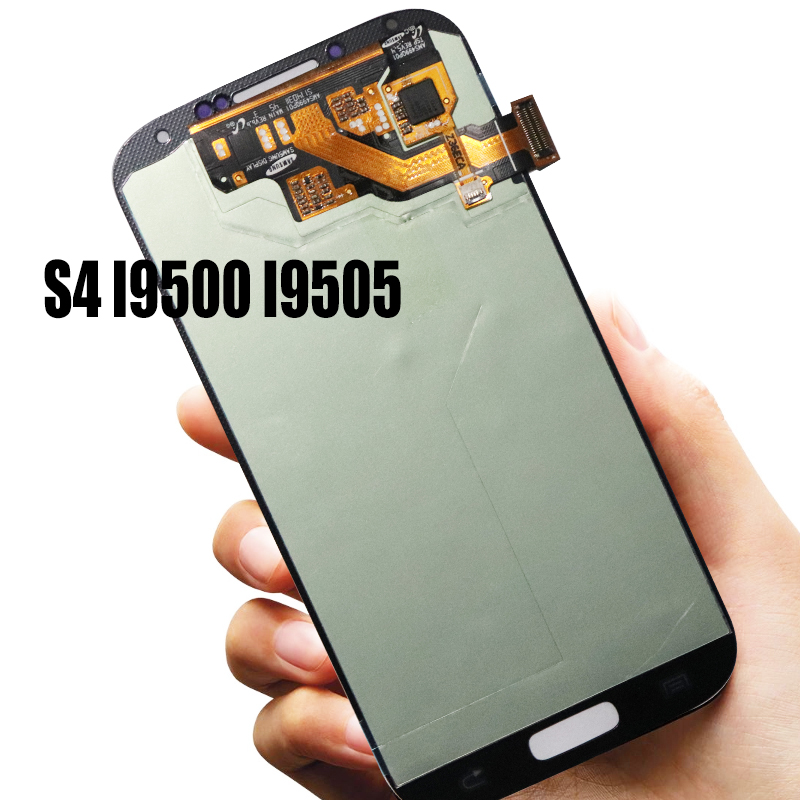 S4 S9500