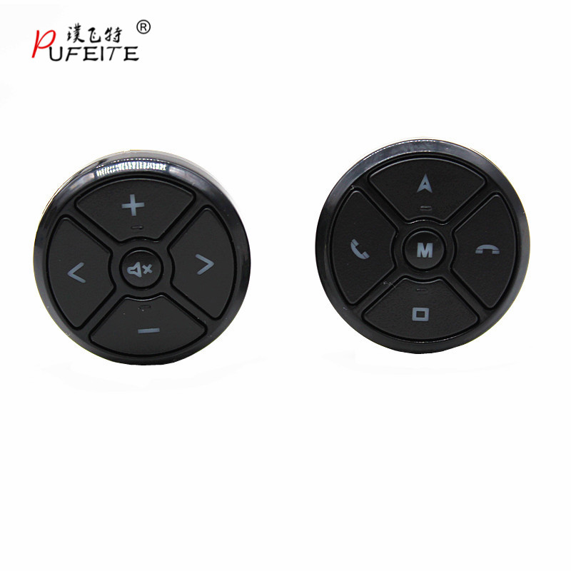 PUFEITE for lifan x60 620 320 720 multifunctional steering wheel control button Audio phone volume switch BT car accessoriesPUFEITE for lifan x60 620 320 720 multifunctional steering wheel control button Audio phone volume switch BT car accessories