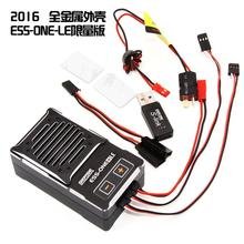 2017 ESS-ONE-LE SENSE INNOVATIONS ESS One Real Engine Sound Simulator metal shell limited edition 1:10 RC Car