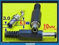 10 PC 9mm x 6.3mm x 3mm Plug DC para Carregador de Energia CCTV Conector Cabos De Solda