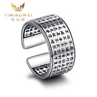 YMW Men S 925 Sterling Silver Rings Scripture Design Adjustable Size Men S Retro Ring