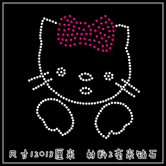 Hello Kitty Cat Diy Strass