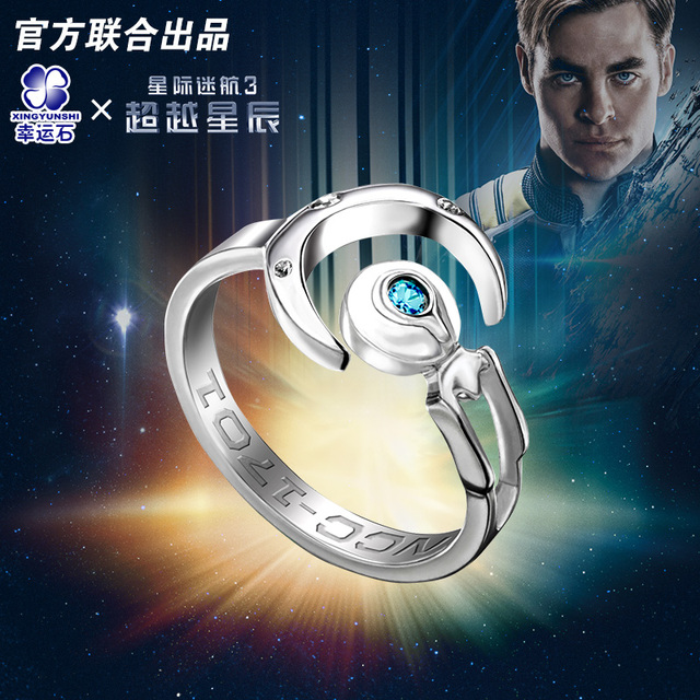 STAR TREK Models Enterprise Starfleet NO.NCC-1701 925 sterling silver ring Spock hot tv series Christmas Gift