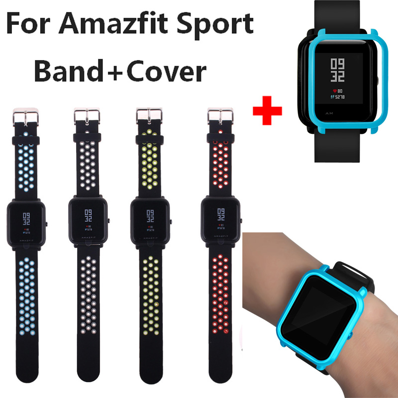 2 In 1 Comlyo Strap For Xiaomi Huami Amazfit Bip Bit Pace