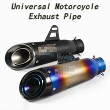 51 มม.61mm Universal รถจักรยานยนต์ท่อไอเสียท่อ Escape ดัดแปลงรถจักรยานยนต์เลเซอร์เครื่องหมายท่อไอเสียสำหรับ CBR1000RR S1000RR Ninja250 R6 R1