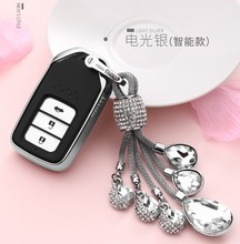 Car styling Crystal Keychain TPU rubber car remote key cover case holder protect for Honda 2016 2017 CRV Civic Accord