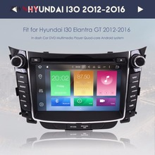 Android 8,0 8 Core Оперативная память 4 ГБ Встроенная память 32 ГБ головное устройство SatNav Навигация Аудио dvd-плеер автомобиля радио для hyundai I30 2011 2012 2013