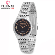CHENXI Brand Silver Analog Slim Design Ladies Watches Stainless Steel Female Quartz Wirstwatch Fashion Gift Clocks Women Watch