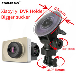 For Xiaomi YI Dashcam Wifi Car Camera Bigger DVR Holder Smart Dashboard For Sport Pvr Cinemas Mount DVR Holders