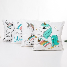 Fuwatacchi Unicorn Gold Stamping Cushion Cover Colorful Throw Pillow Cover for Sofa Office Home Decorative Pillowcases fuwatacchi cute unicorn cushion cover gold stamping throw pillow cover new rainbow christmas decorative pillows for home chair