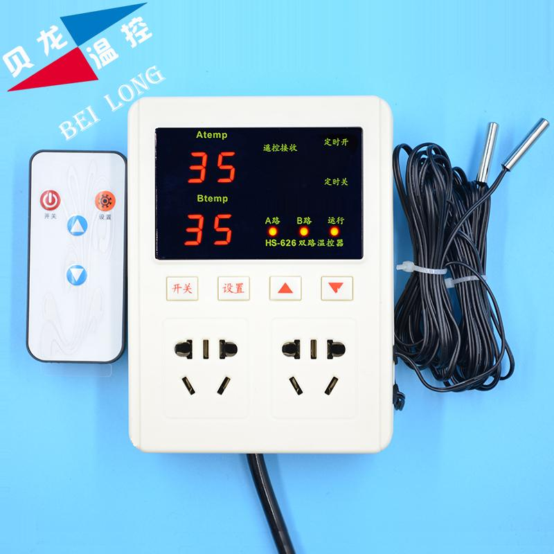 Double way remote controller 626 digital temperature controller intelligent two way temperature controller  switch socket bkc tme7711z intelligent temperature controller tme 7711z scr temperature controller k type 0 400