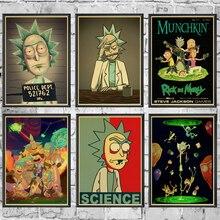 Мультфильм плакат Винтаж Плакат Рик и Морти печатает высокое качество настенные наклейки для гостиной украшения дома