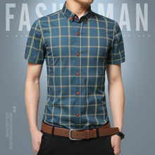 Spring, summer, the new hot style in Europe and the comfortable breathable cool lattice shirt without shipping charges