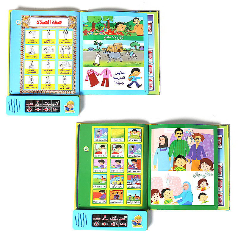 Children's Multi-function E-learning Arabic Learning Machine Touch Toys Letter Word Music And Quran Educational Toys